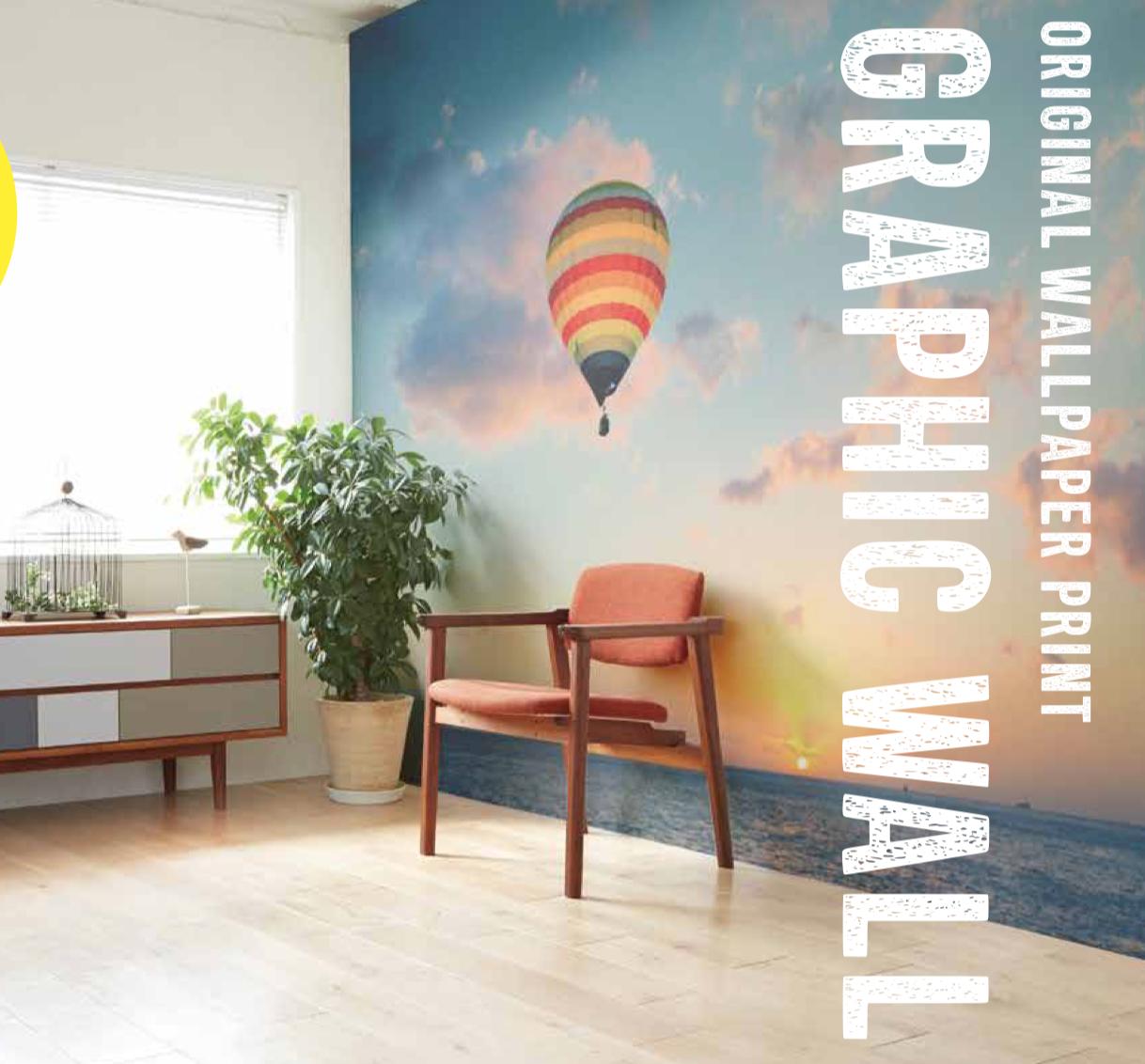空間をもっと好きになる オリジナル壁紙はいかがですか 株式会社tabataのブログ Tabata 神奈川相模原 内装リフォーム